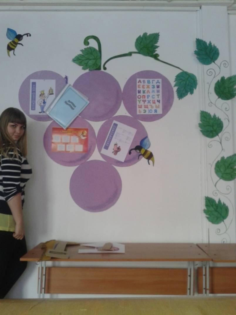 Прописи по русскому языку для детей