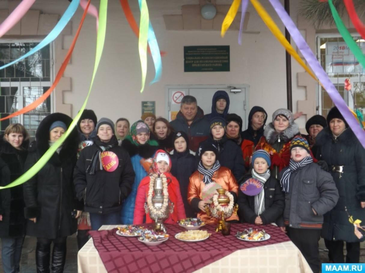 знакомство через смс в ростовской области