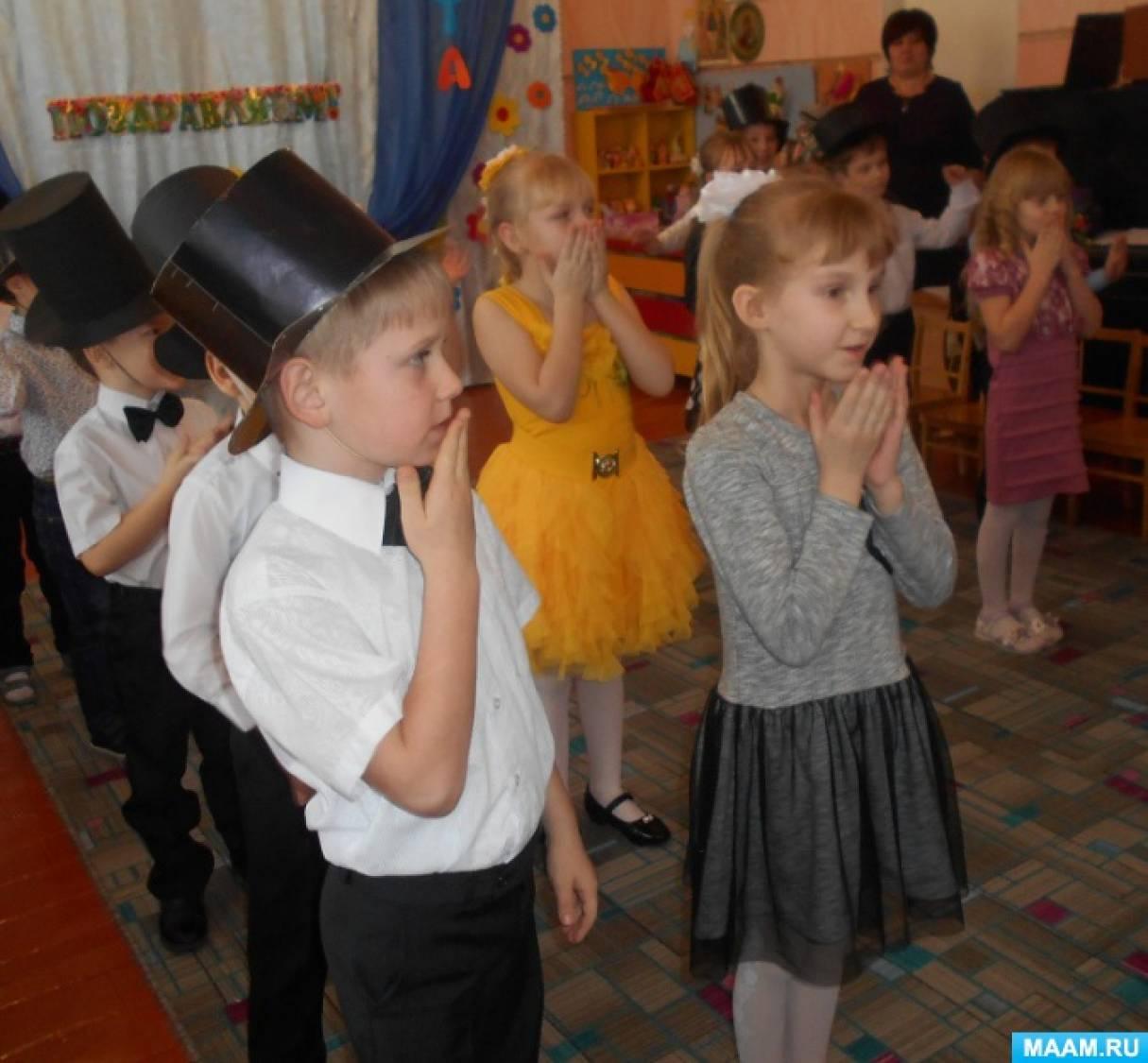Выпускные сценарии на татарский языке