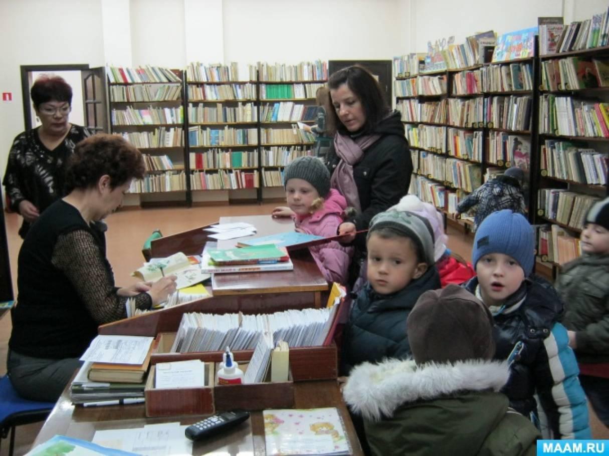 Фотоотчет проекта «Обниму книжку»