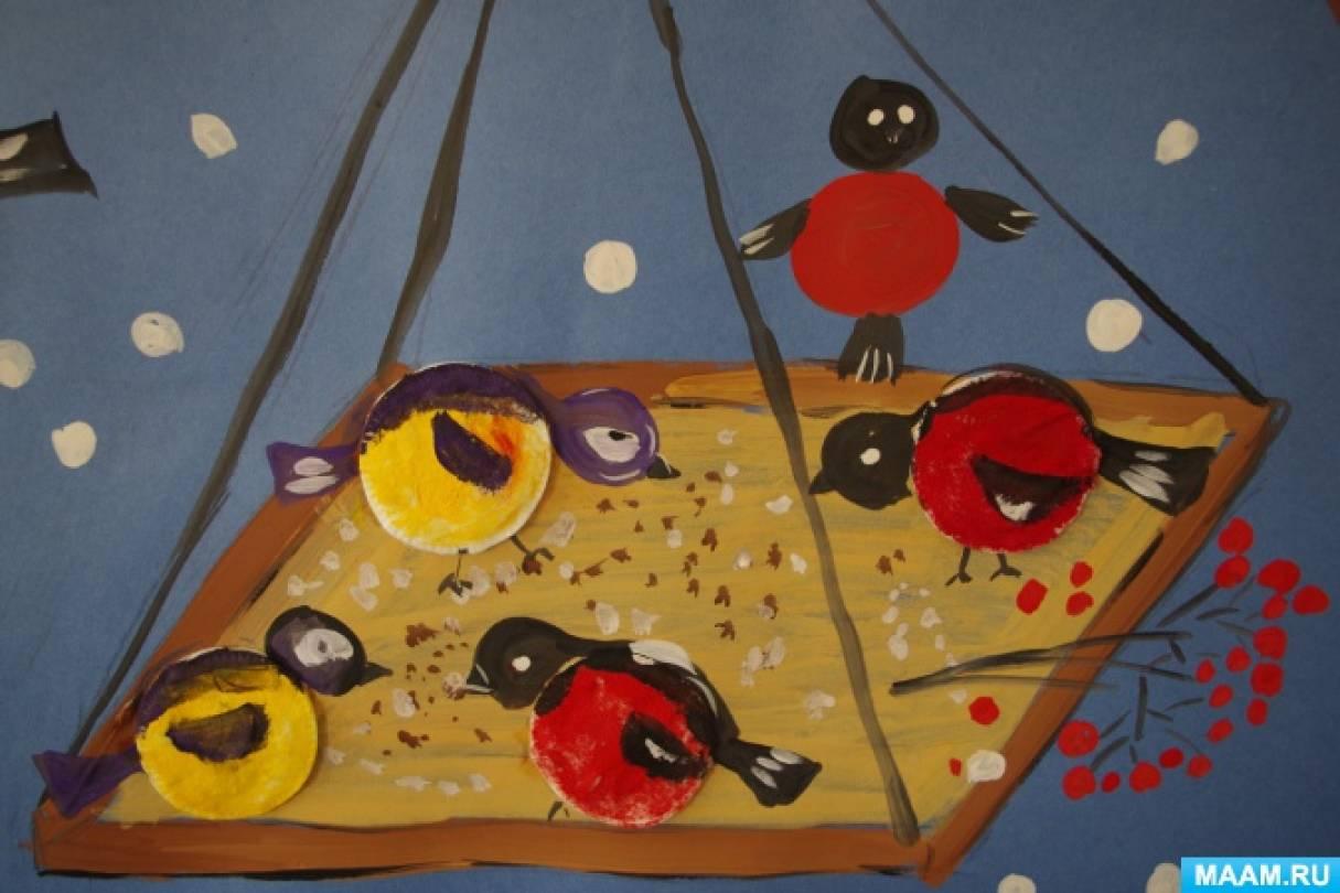 Мастер-класс коллективной работы «Снегири и синички прилетели к кормушке»