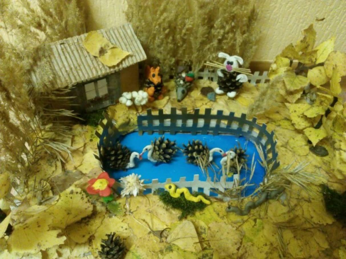 Наша поделка в детский сад «Сказочная Осень»