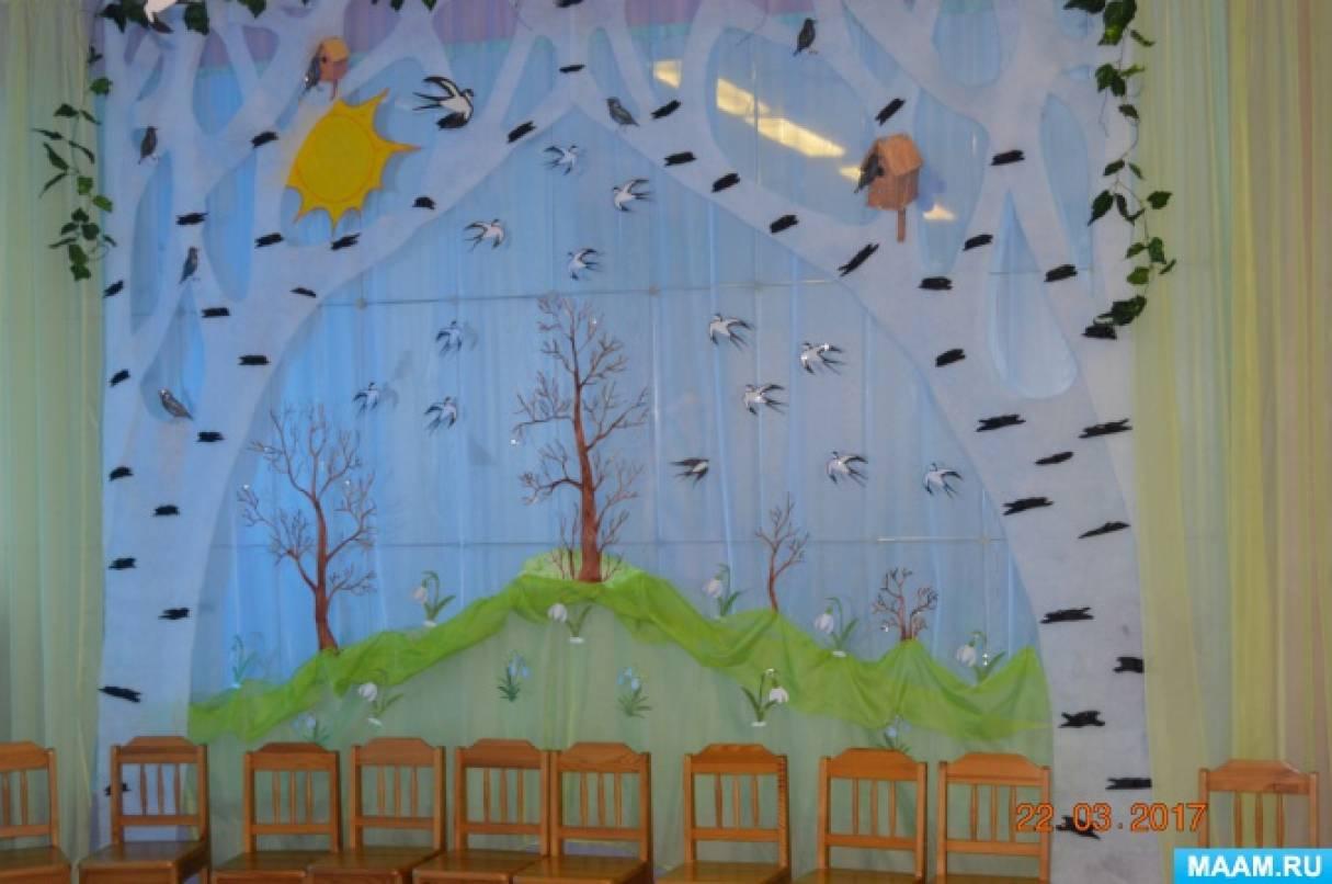 Праздник «Сороки» в детском саду— фотоотчет