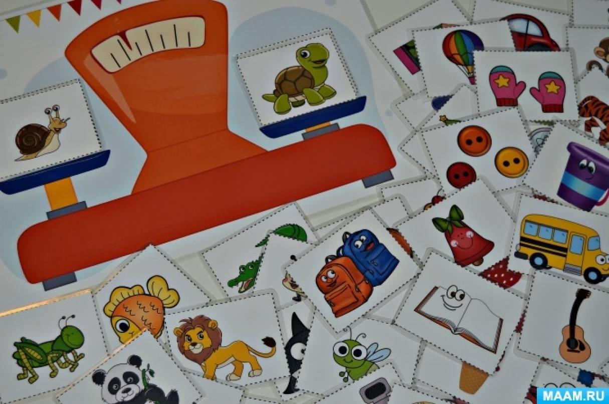 Развитие ребенка развивающие дидактические игры thumbnail