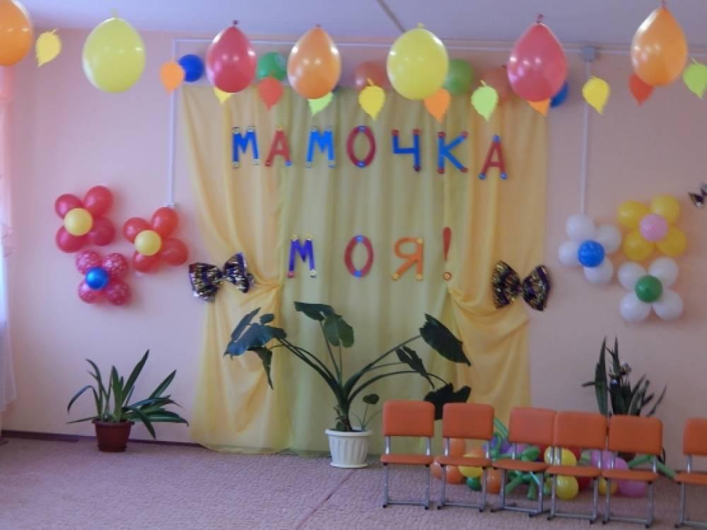 Фотоотчёт о проведении праздника «День матери» в подготовительной группе