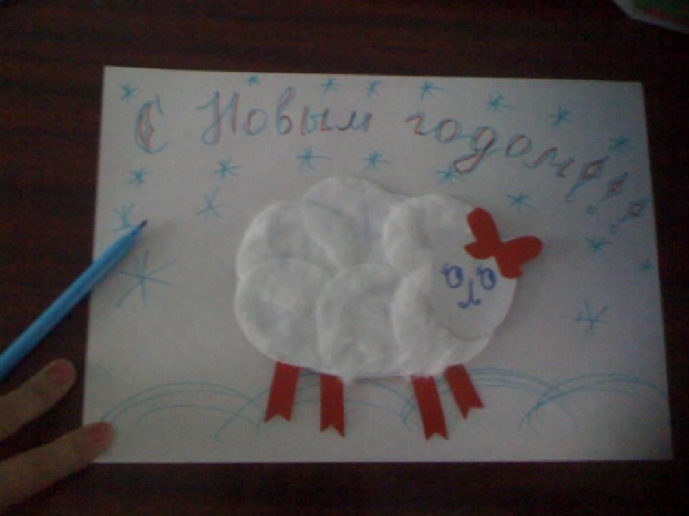 Новогодняя открытка «Овечка». Мастер-класс