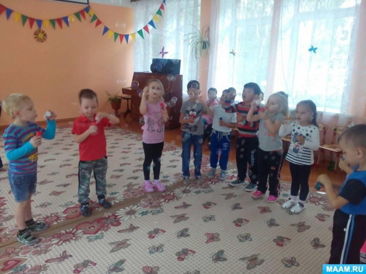 Музыкально-спортивный праздник «До свидания, лето-2016»