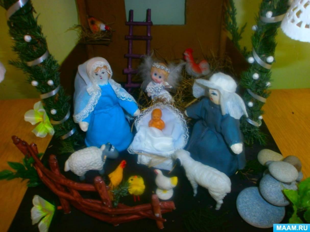 Мастер-класс «Рождественское чудо». Сюжетная композиция