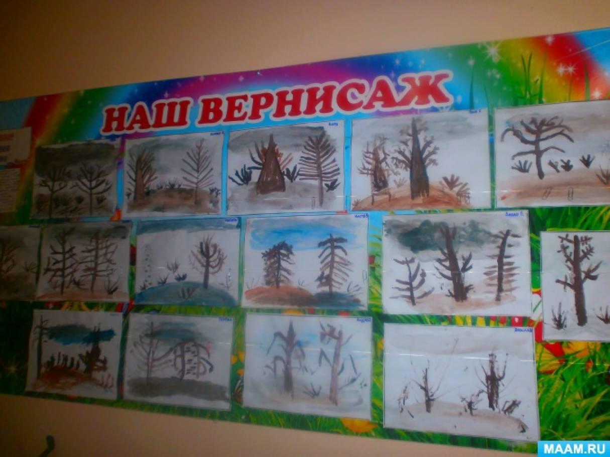 Фотоотчёт о занятии по нетрадиционному рисованию в старшей группе «Поздняя осень»