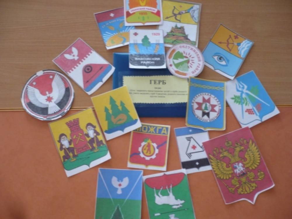 Игры по патриотическому воспитанию в детском саду своими руками
