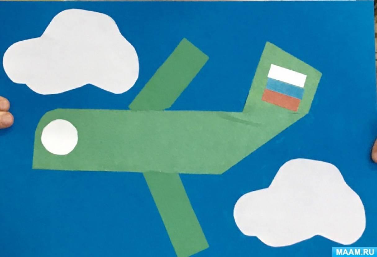 скорлупки очень открытка аппликация самолет в небе ускользнули внимания фолловеров