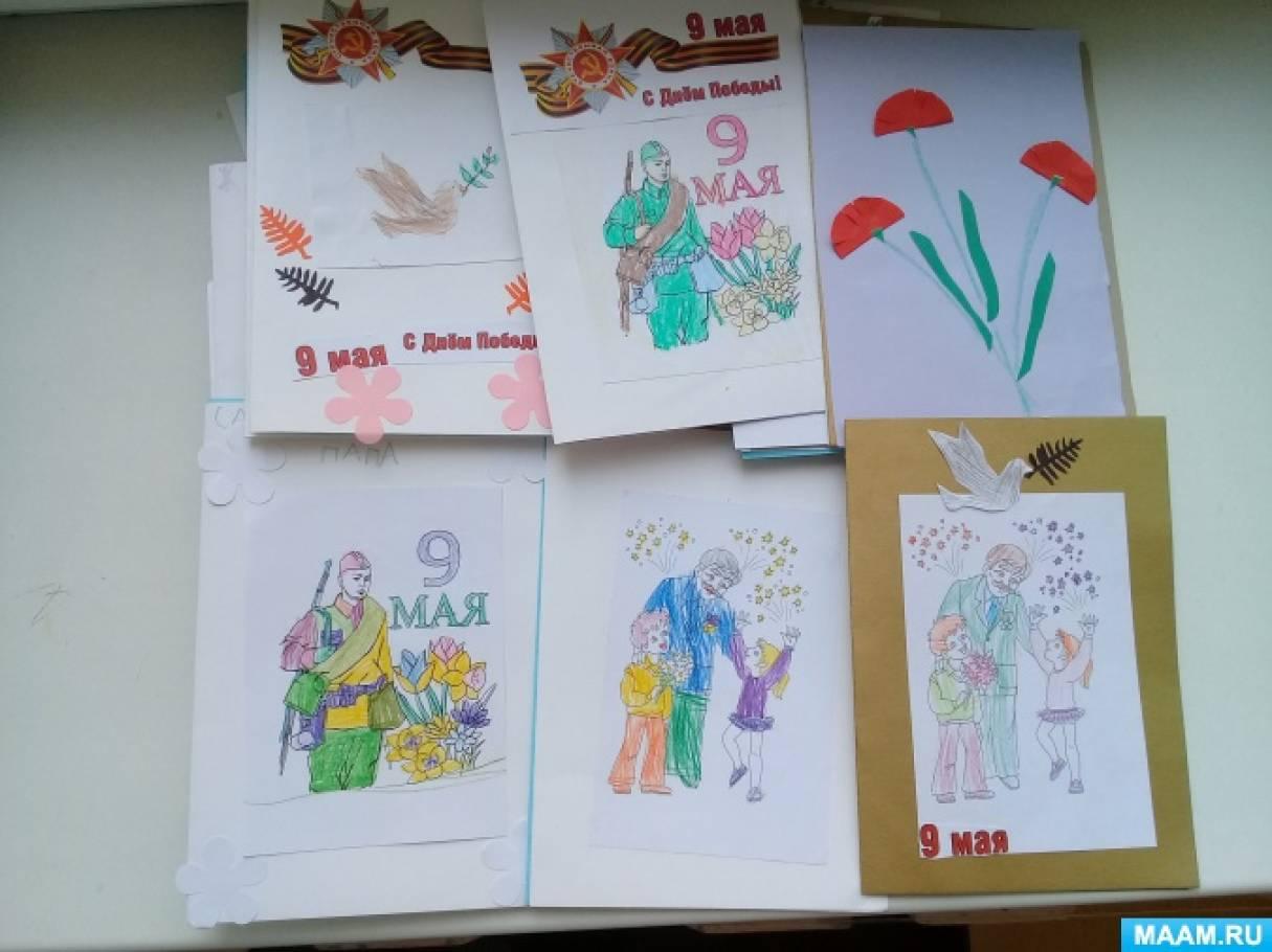 Мастер-класс по изготовлению открытки ветеранам на 9 Мая