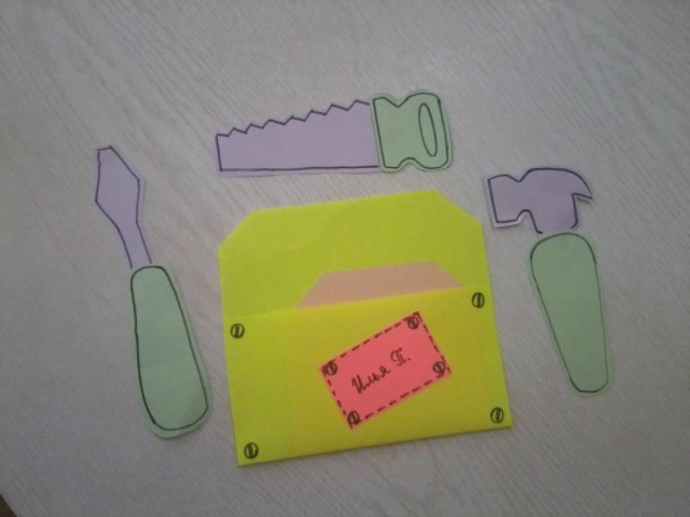 Инструменты из бумаги своими руками 50