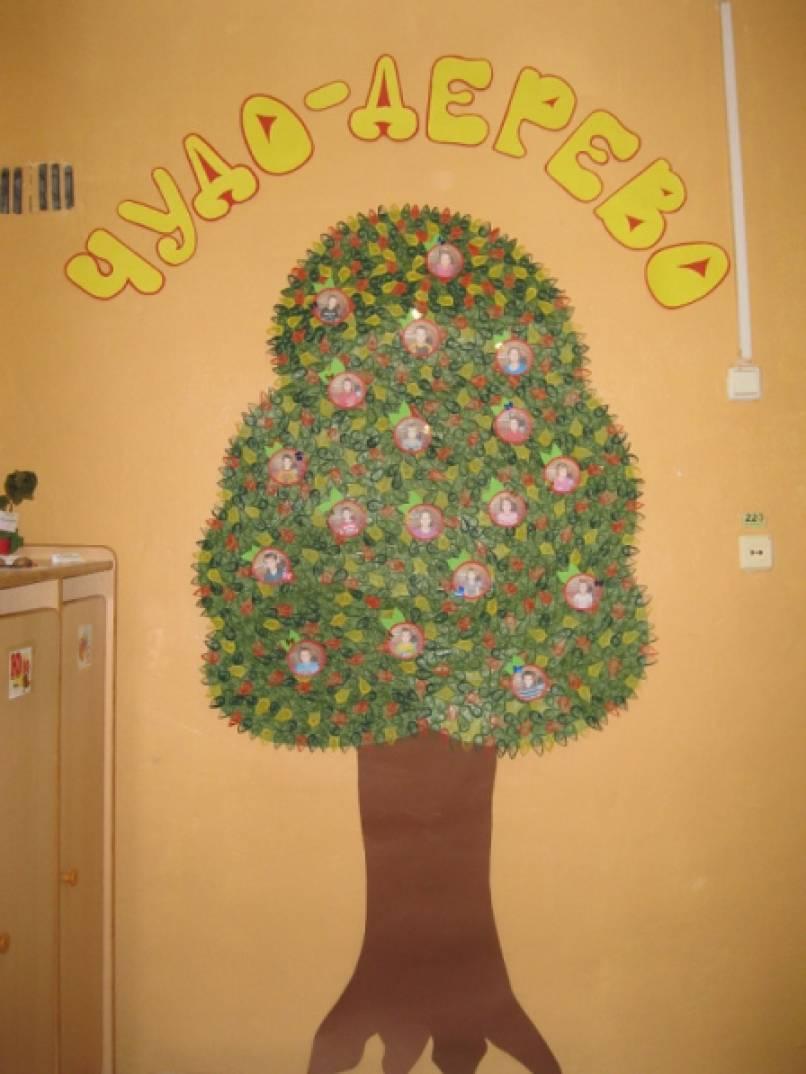 Дерево для детского сада своими руками фото