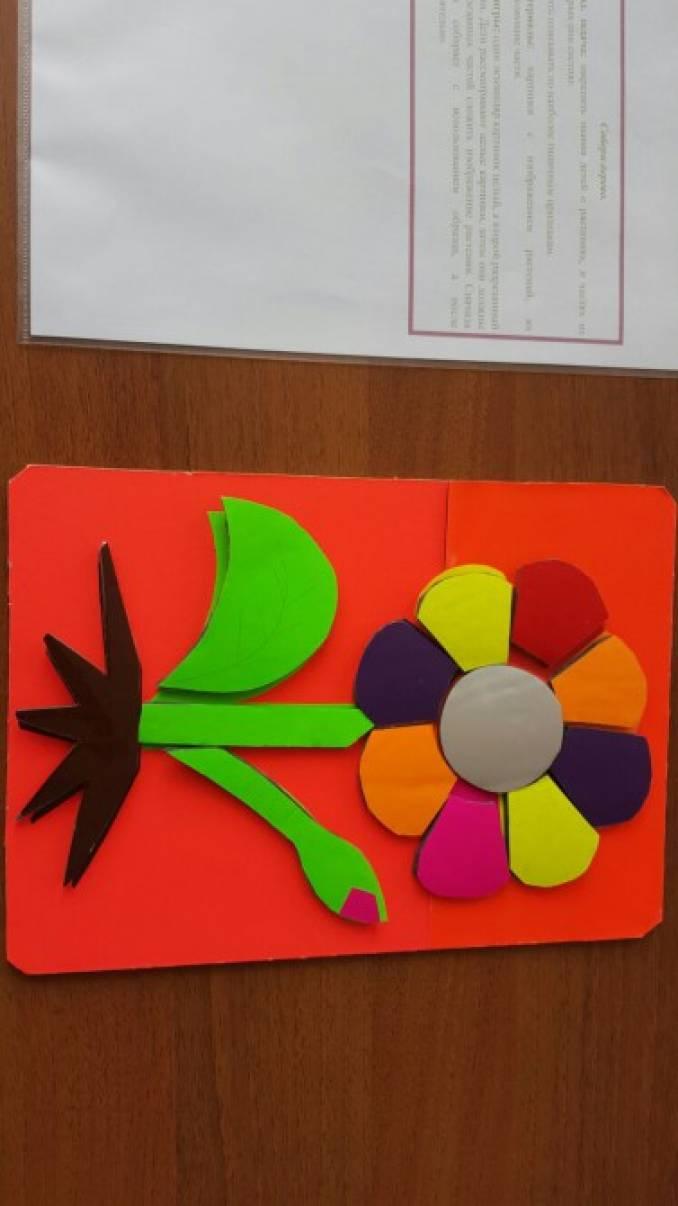 дидактическая игра собери цветок магазинов