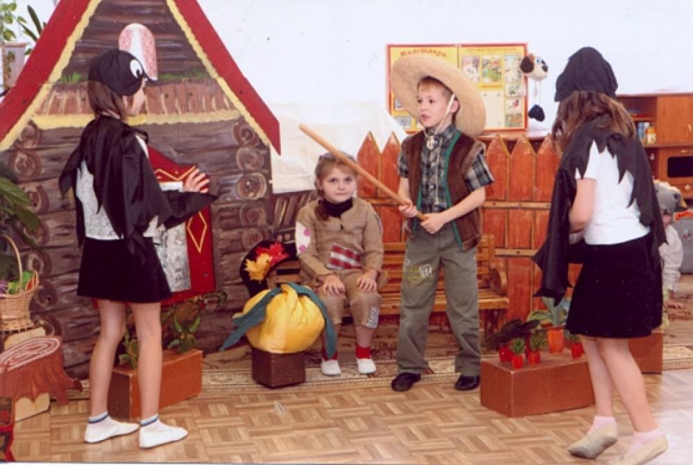 «Праздник урожая». Спектакль для детей младшего и среднего возраста