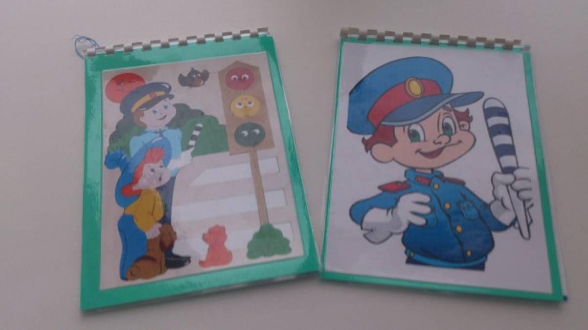 имеют картинки для книжки малышки своими руками из бумаги про пдд представления самаре