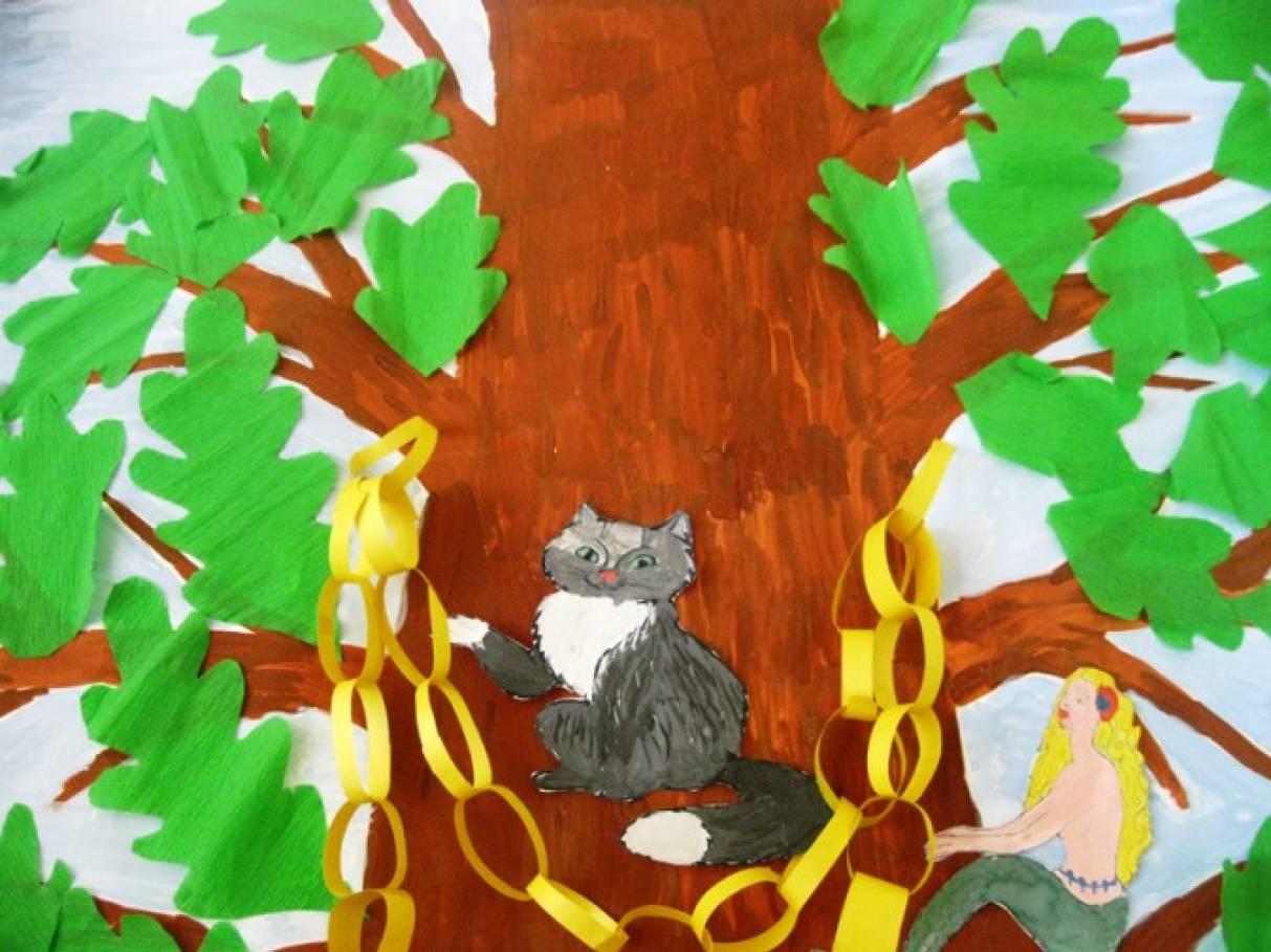 Как нарисовать у лукоморья дуб с котом