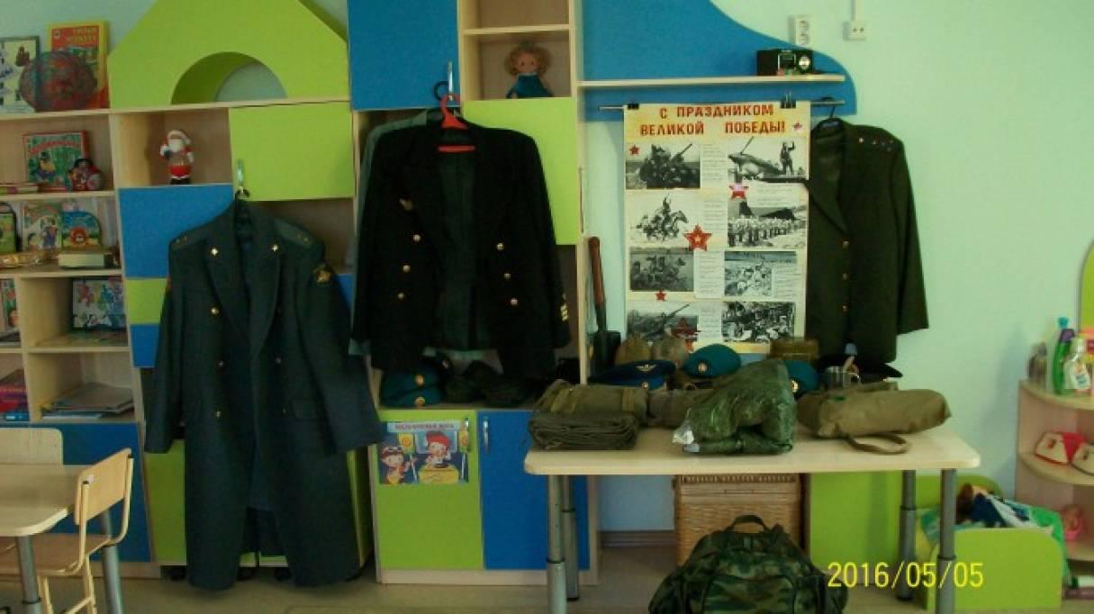 Мини-музей «Эхо войны»