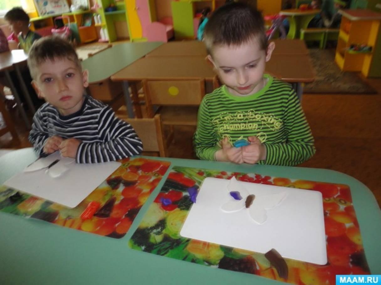 Детский мастер-класс по пластилинографии «Разноцветная бабочка»