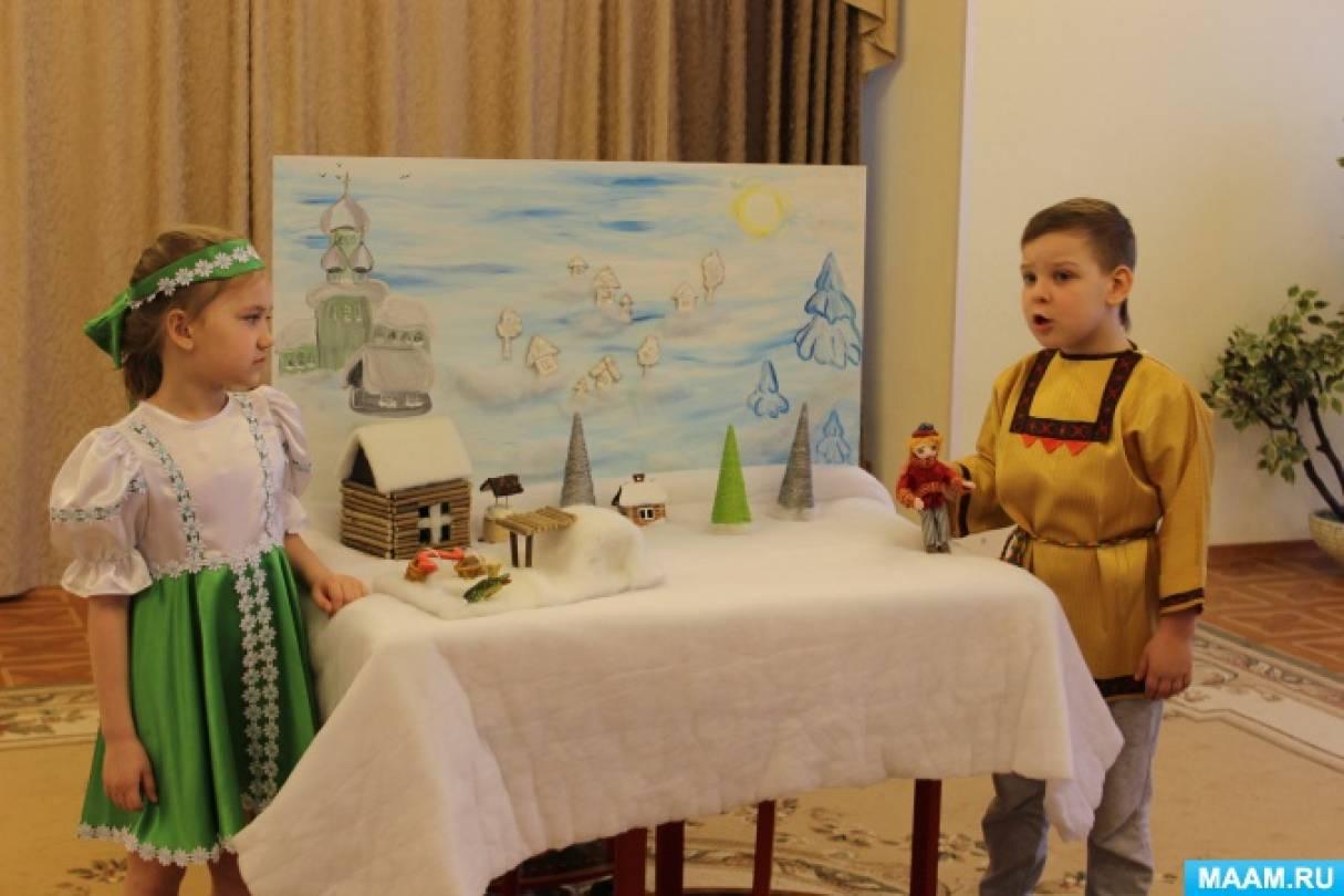Сценарий праздник русских народных сказок 43
