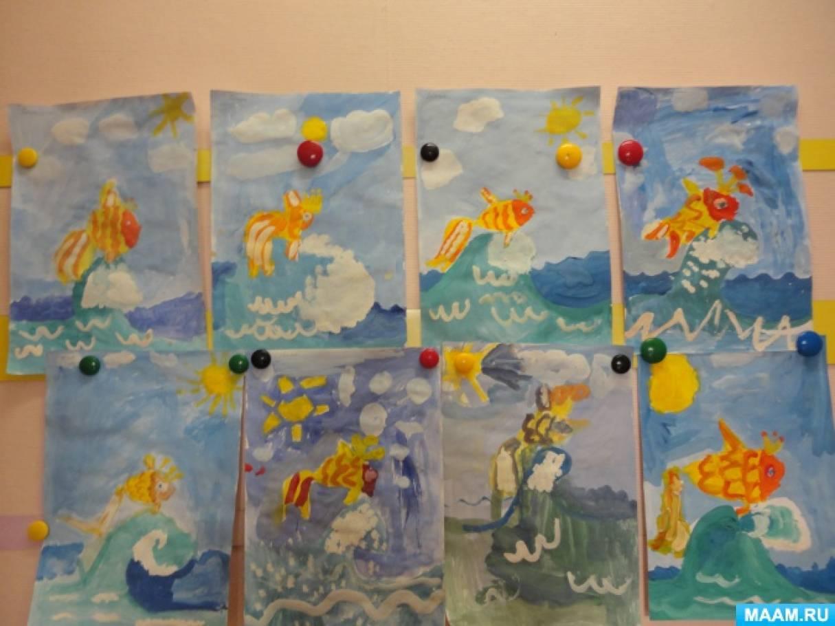 Конспект непосредственно-образовательной деятельности по рисованию в подготовительной группе «Золотая рыбка»