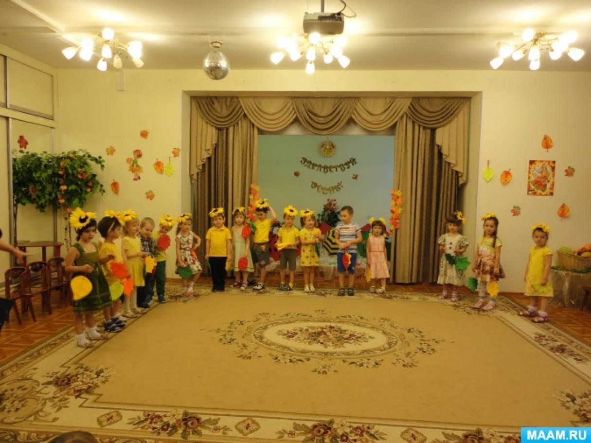 Фотоотчет о празднике в средней группе «Приключение Подсолнушка»