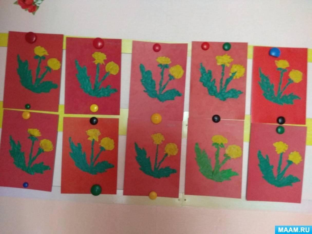 Детский мастер-класс по пластилинографии в средней группе «Одуванчики»