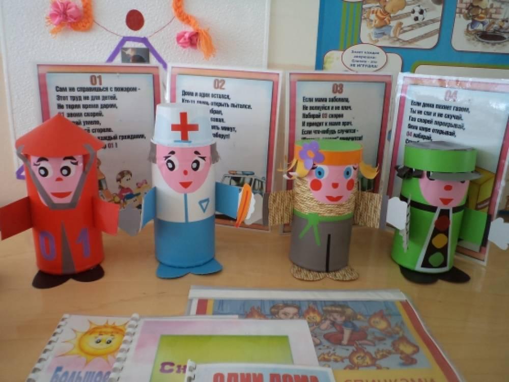 Макет по безопасности для детского сада своими руками