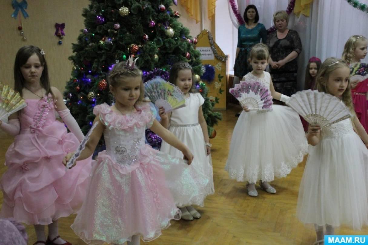 Сценарий новогоднего утренника «Новый год в аэропорту» для подготовительной группы детского сада
