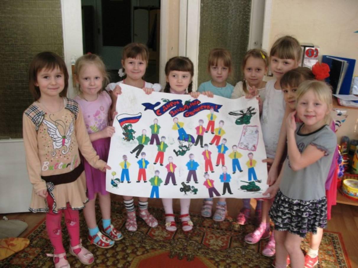 Подарки от девочек мальчикам на 23 февраля