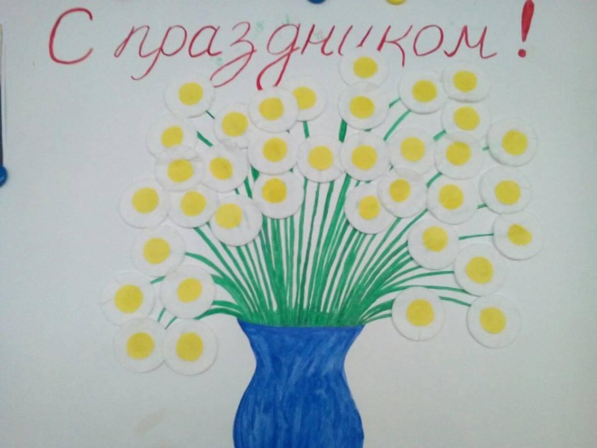 Рисование открытки 8 марта старшая группа