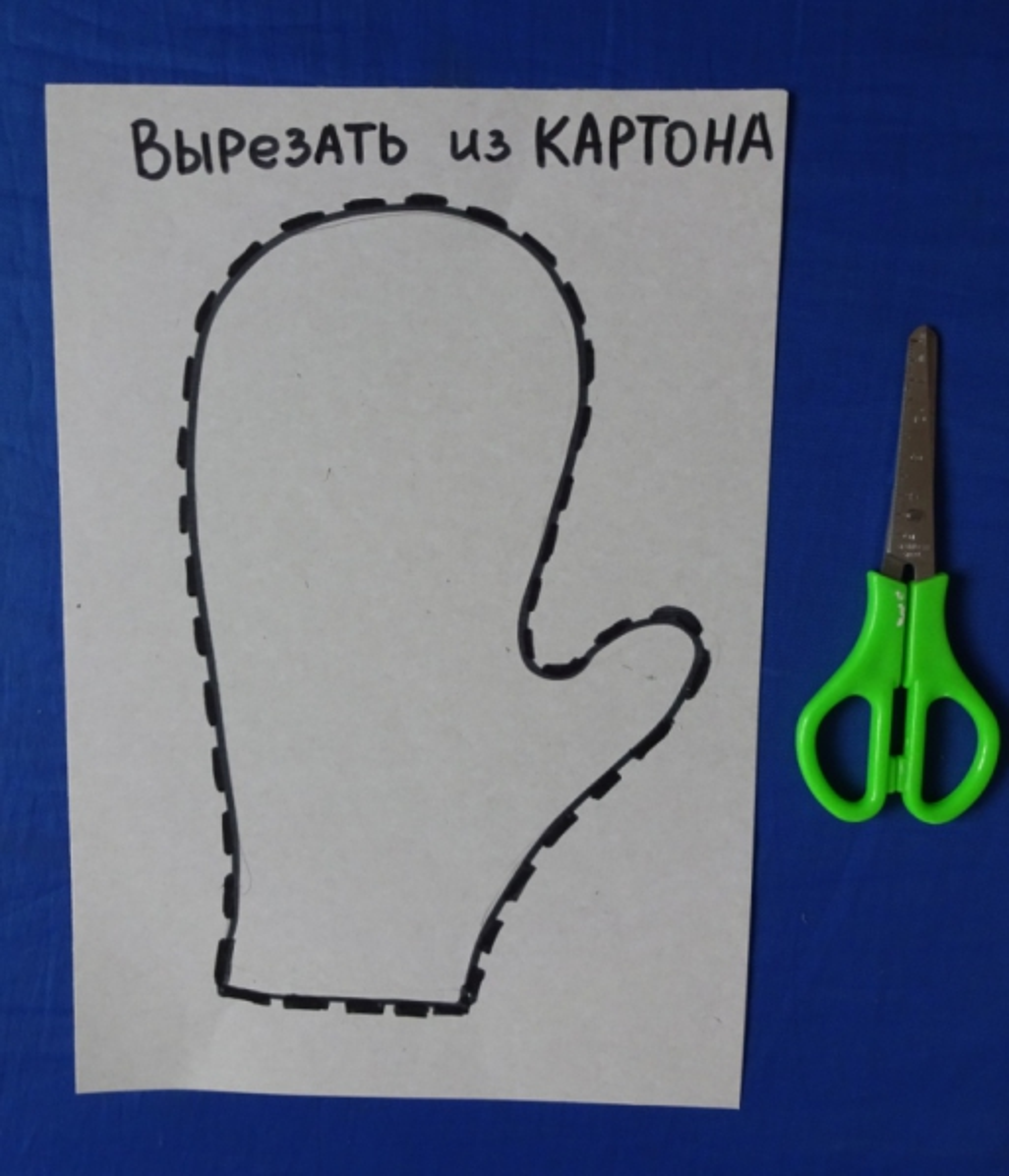 Как сделать рукавичку деда мороза своими руками - Stp-lab.ru