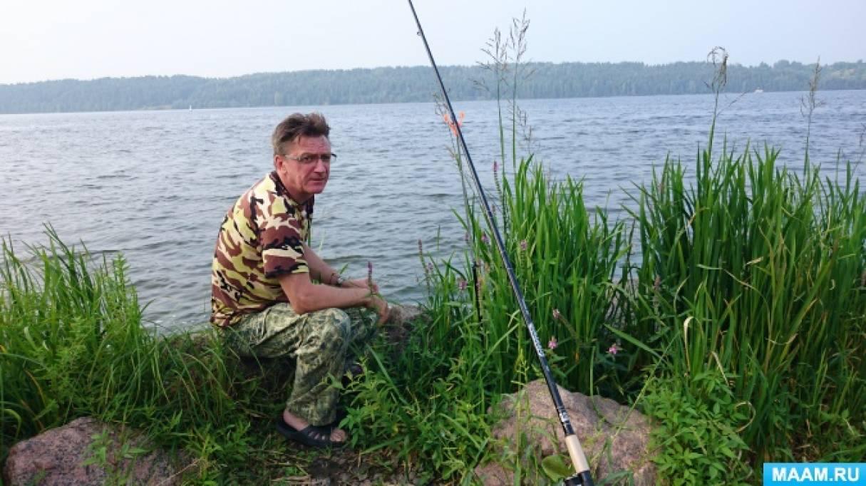 рыболовный портал ивановской области прогноз клева