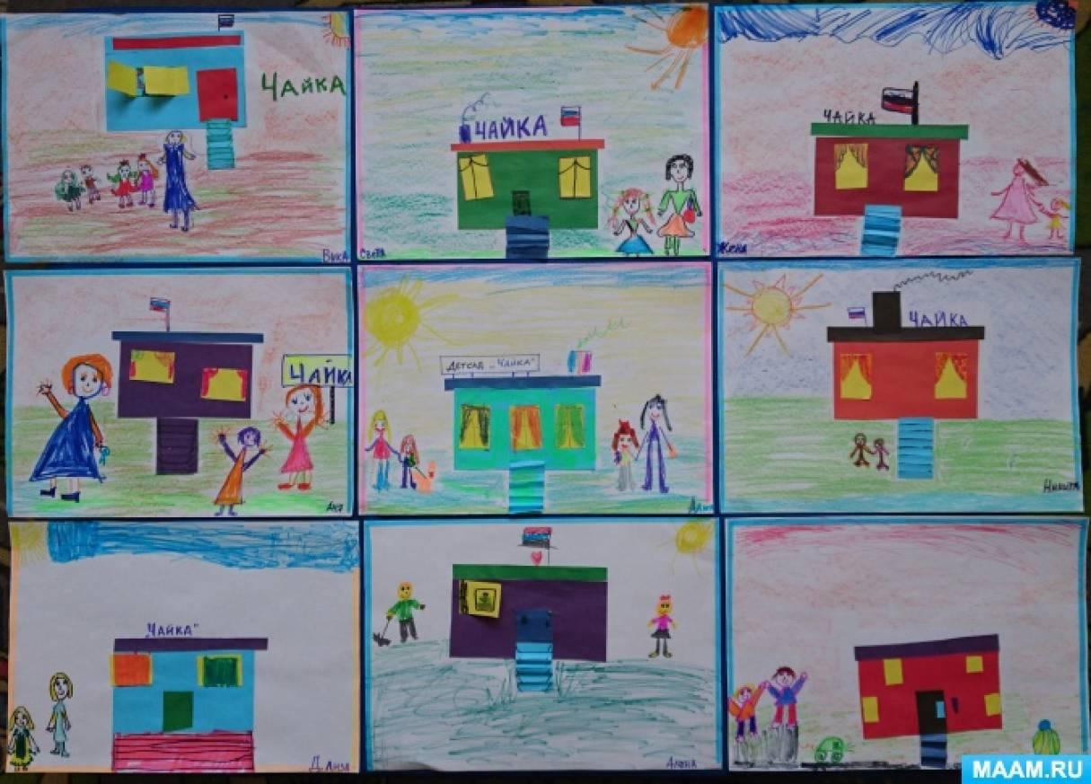 Проект Мой любимый детский сад отчёт Воспитателям детских  Проект Мой любимый детский сад отчёт
