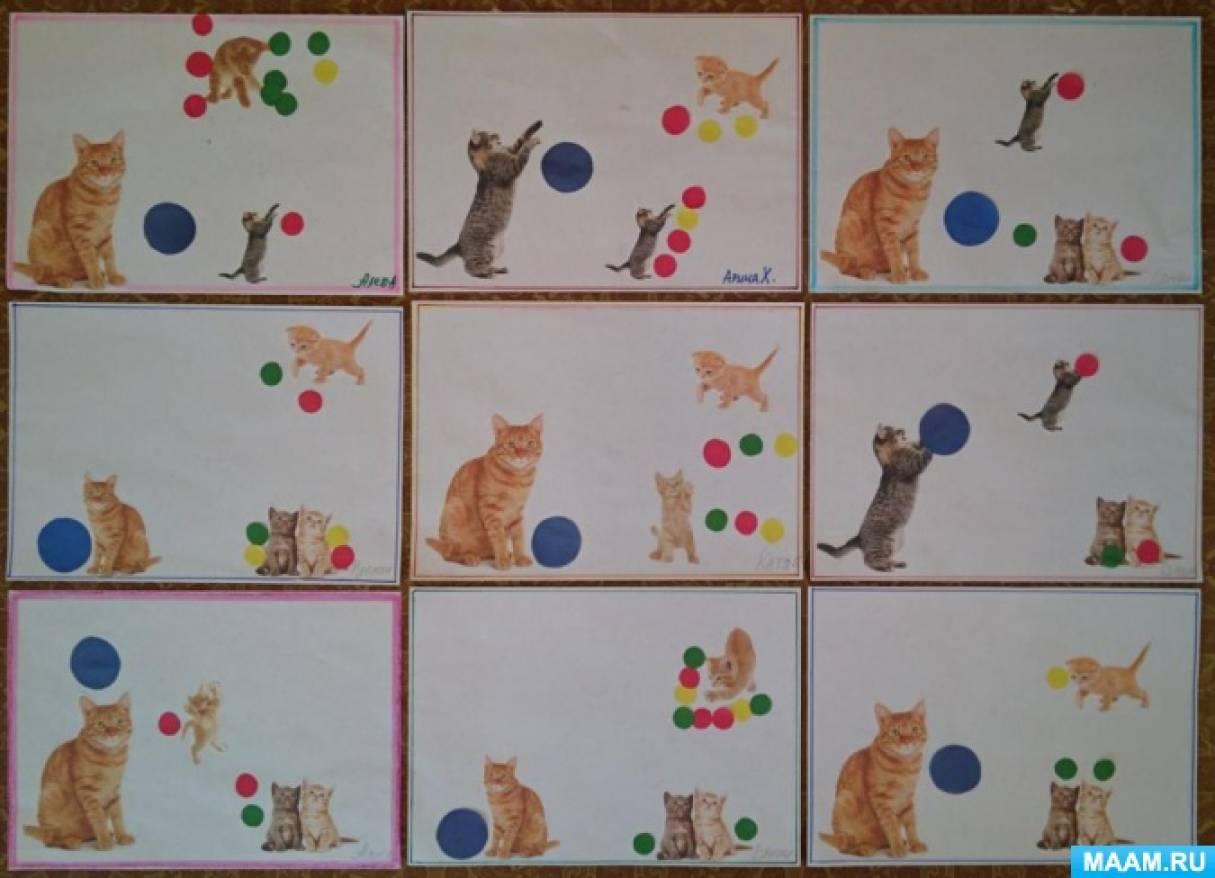 Конспект ООД по аппликации во второй младшей группе «Большой и маленькие мячи для кошки и котят» с использованием ИКТ