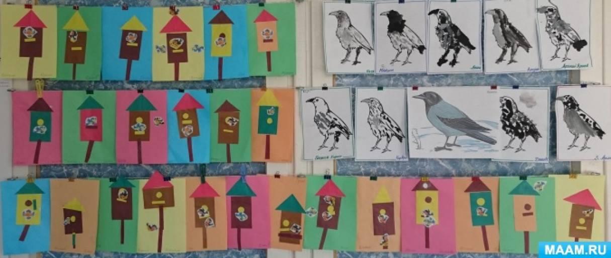 Проект «Птицы весной» во второй младшей группе