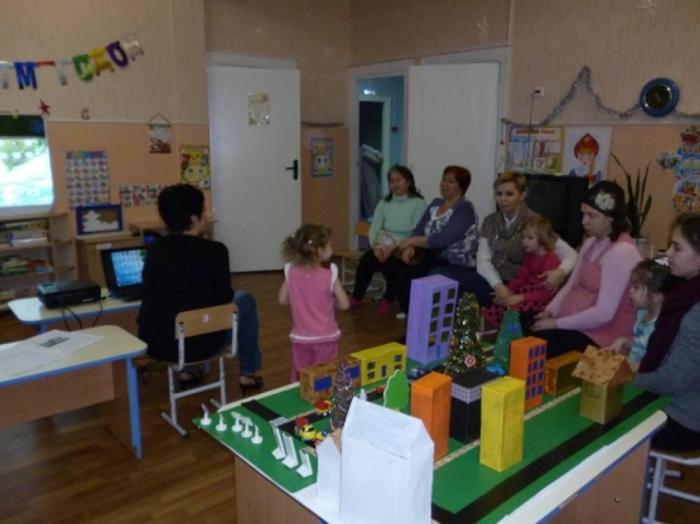 родительское собрание с детьми знакомство