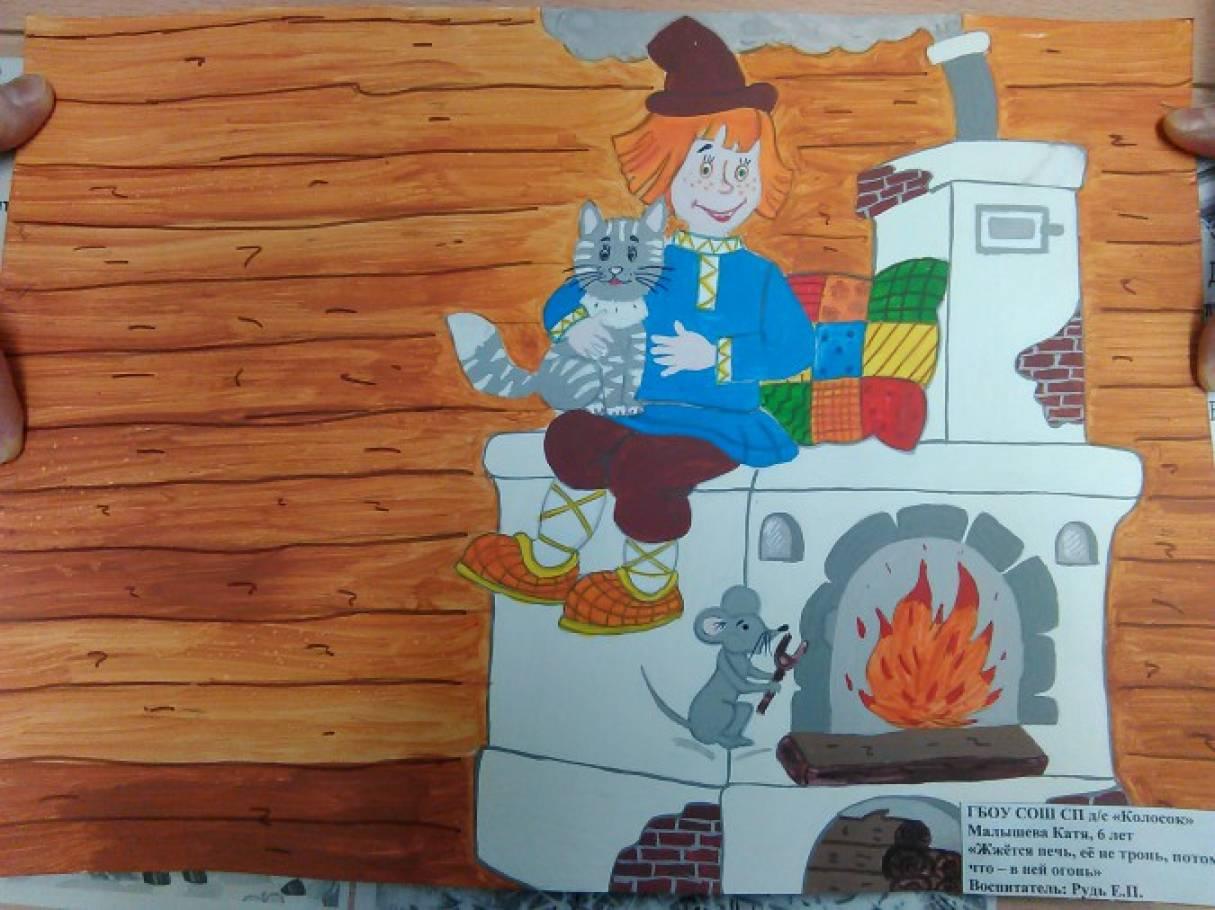 Картинка печки емели для детей