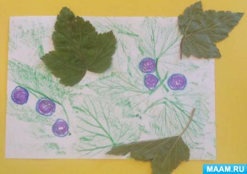 Детский мастер-класс «Листья черной смородины»