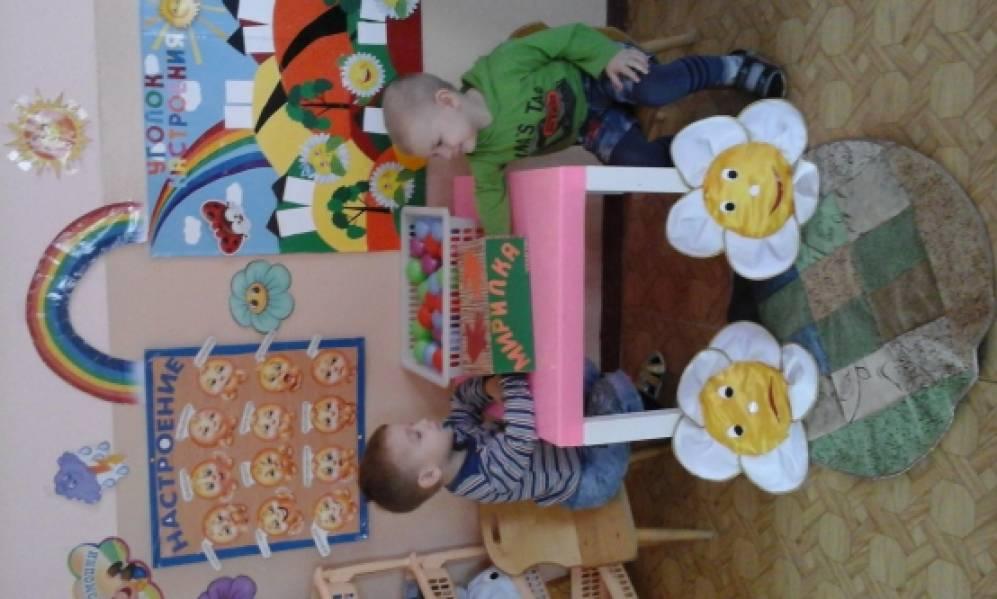 Коврик дружбы в детском саду своими руками