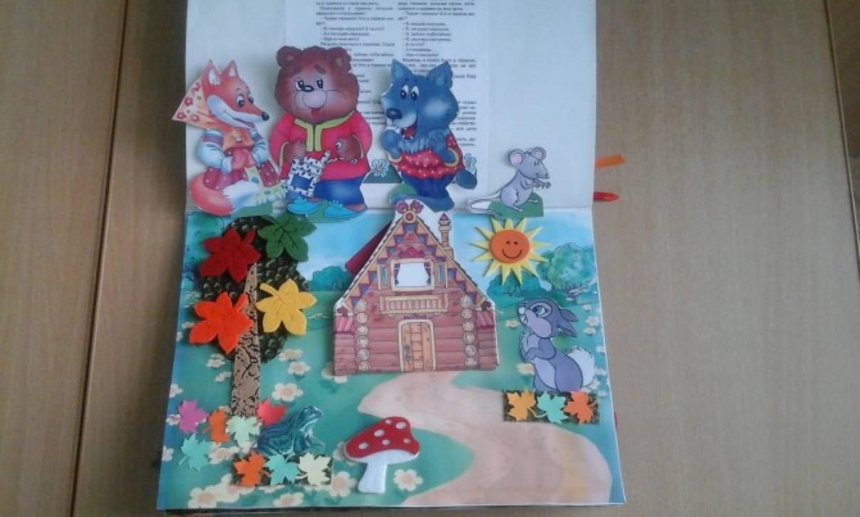 Книжка малышка сказка колобок своими руками 13