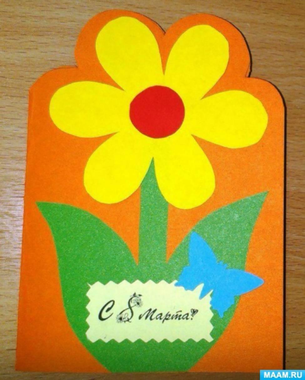 Немецкий язык, шаблон открытки для мамы