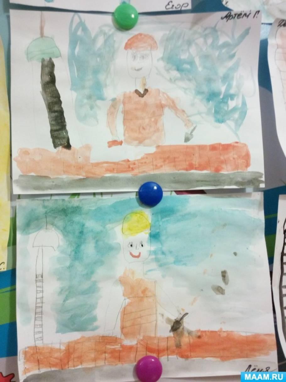 Конспект НОД по рисованию в старшей группе «Кем я хочу быть»