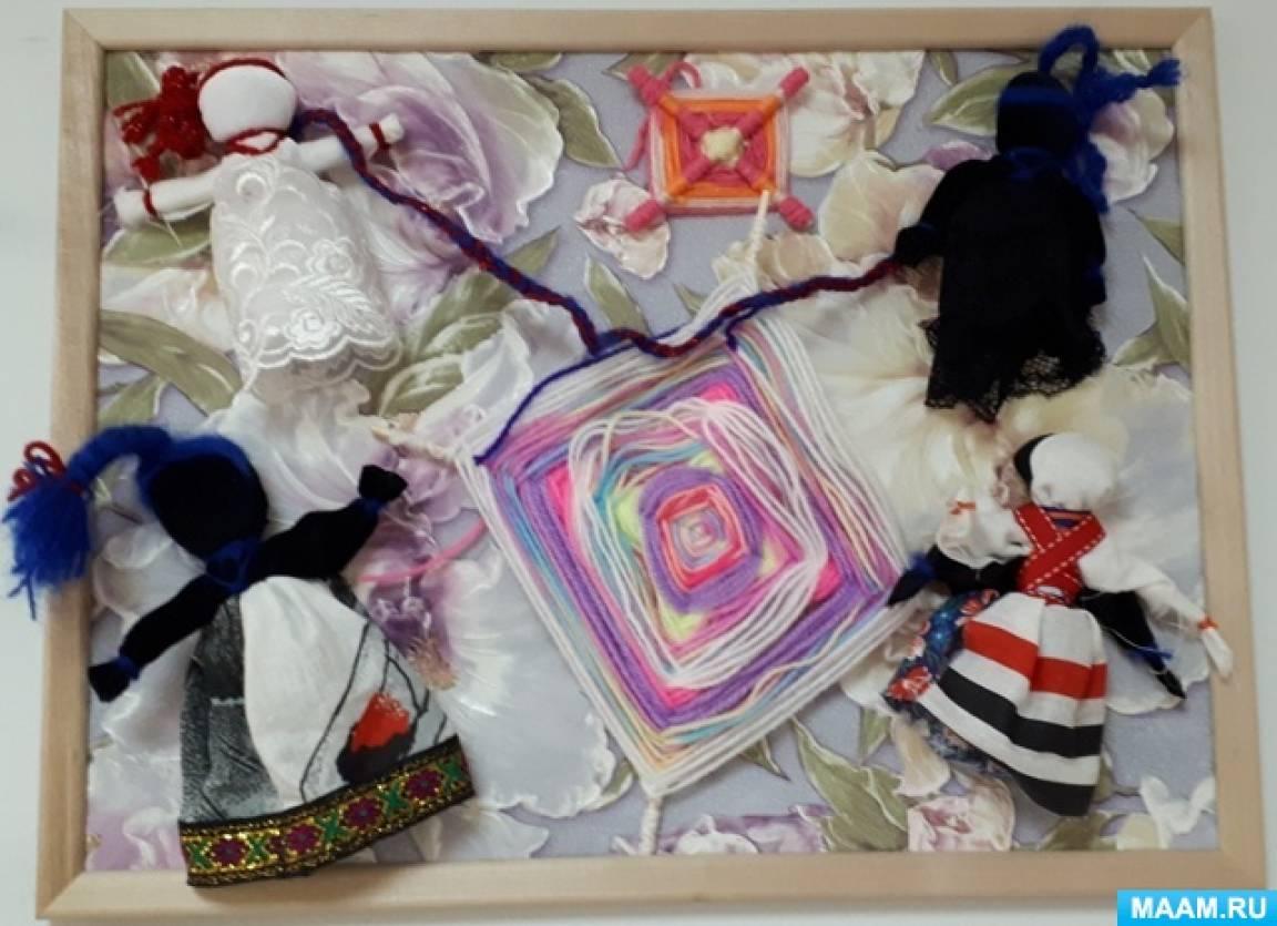 Фотоотчёт о выставке работ «Русская народная кукла»