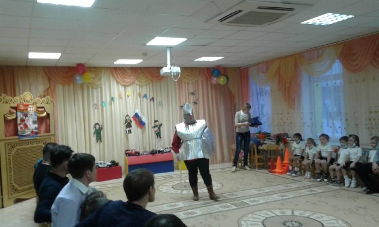 Фотоотчёт о проведении музыкально-спортивного праздника к Дню защитника Отечества «Праздник отцов»