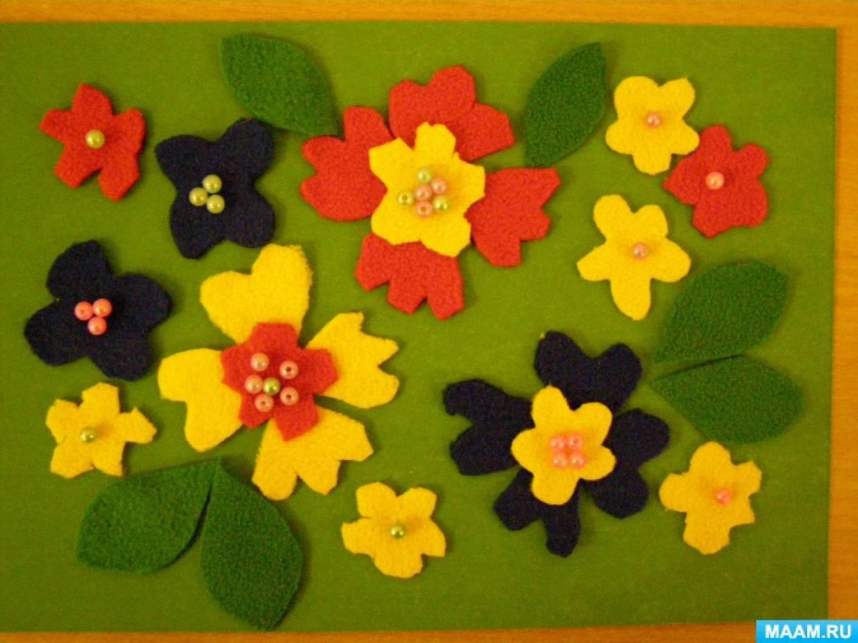 Мастер-класс по аппликации из ткани «Цветочный натюрморт»