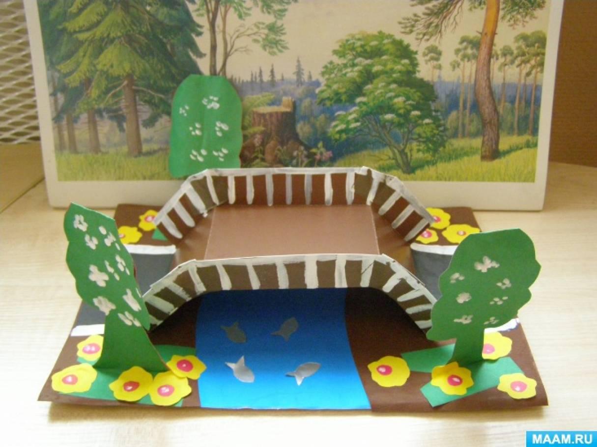 Мастер-класс «Макет из бумаги и картона «Мост через реку»
