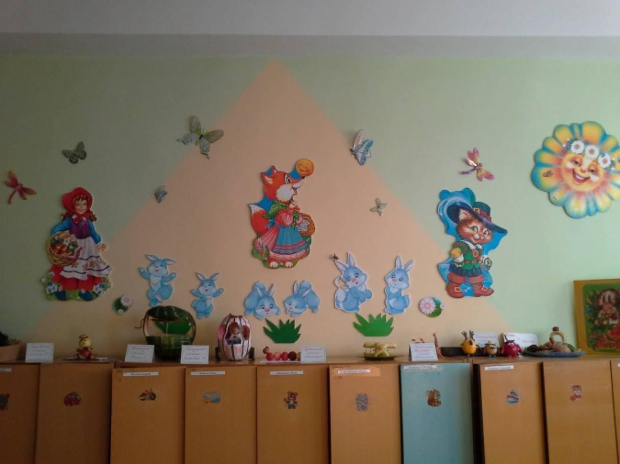 Днем рождения, картинки младшая группа детского сада