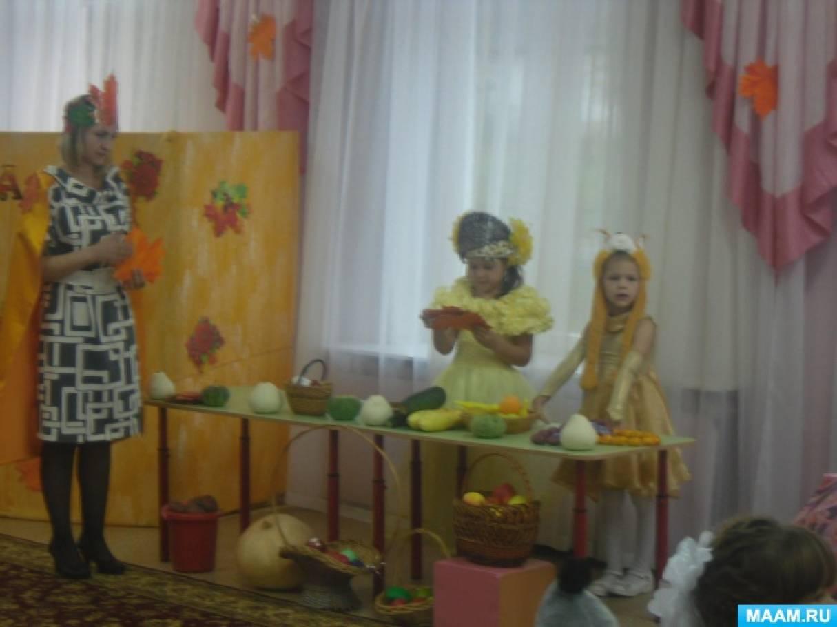 Осенний праздник для детей разновозрастной группы «Лесная ярмарка»